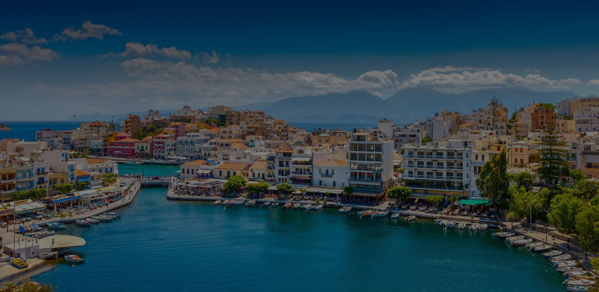 Άγιος Νικόλαος - ΑΣΤΕΚ - Ανώτερη Σχολή Τουριστικής Εκπαίδευσης Κρήτης
